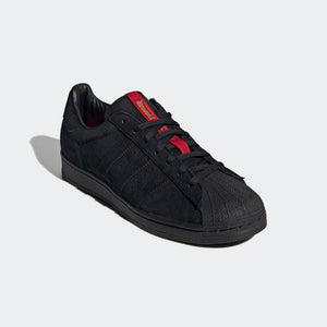 Adidas Skateboarding - Thrasher Superstar ADV Shoes - Core Black / Scarlet / Gold Metallic