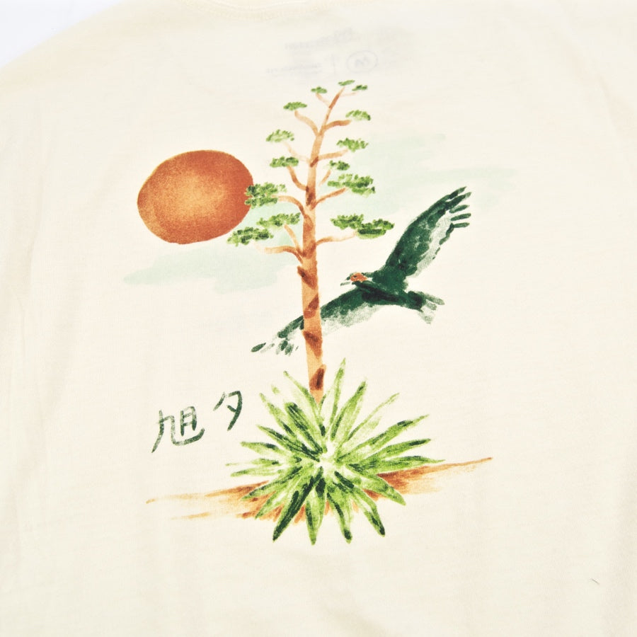 Brixton MFG - Bansai T-Shirt - Dove