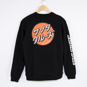 Santa Cruz - Other Japanese Dot Crewneck Sweatshirt - Black