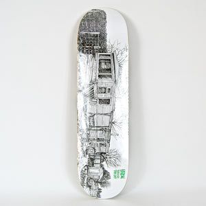 Heroin Skateboards - 8.5