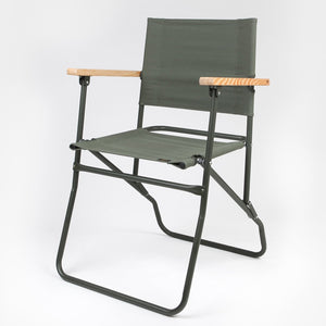 Carhartt - Land Rover Chair