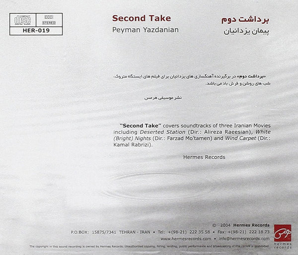 PEYMAN YAZDANIAN - Second Take . CD