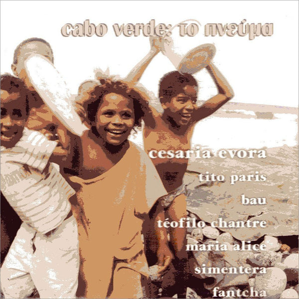 VARIOUS ARTISTS - The Spirit Of Cape Verde . CD