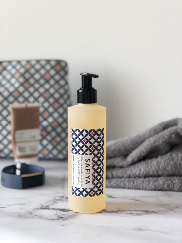 Safiya Hand & Body Wash - Pomegranate & Pepper