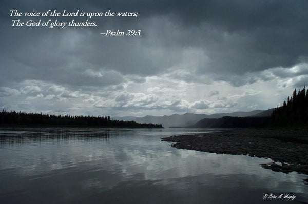 """The Calm Before The Storm"" Scripture-versed - Matted and Framed Luster Print"