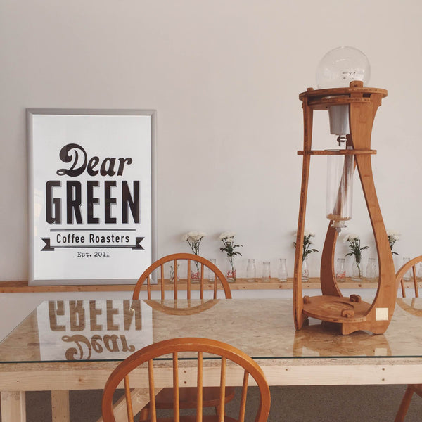 dear green cafe project