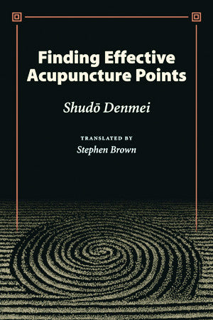 Cover image for Finding Effective Acupuncture Points