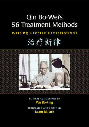 Cover image for Qin Bo-Wei's 56 Treatment Methods: Writing Precise Prescriptions