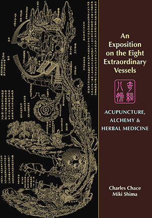 Cover image for An Exposition on the Eight Extraordinary Vessels: Acupuncture, Alchemy, and Herbal Medicine