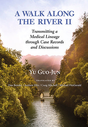 A Walk Along the River II: Transmitting a Medical Lineage through Case Records and Discussions