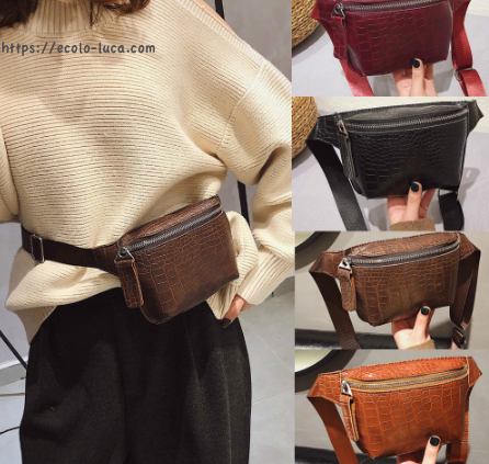 New Fashion Waist Belt Bag - Ecolo.luca
