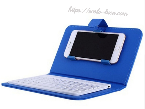 Wireless Keyboard Case for iPhone - Ecolo.luca