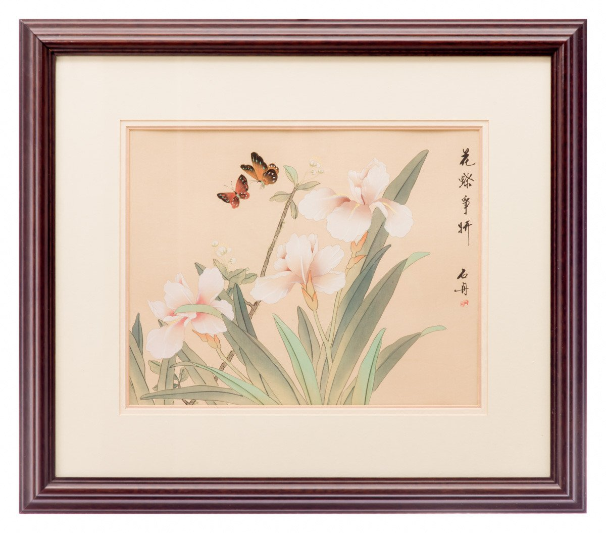 Butterflies and Iris - Japanese Floral Art - Framed Art