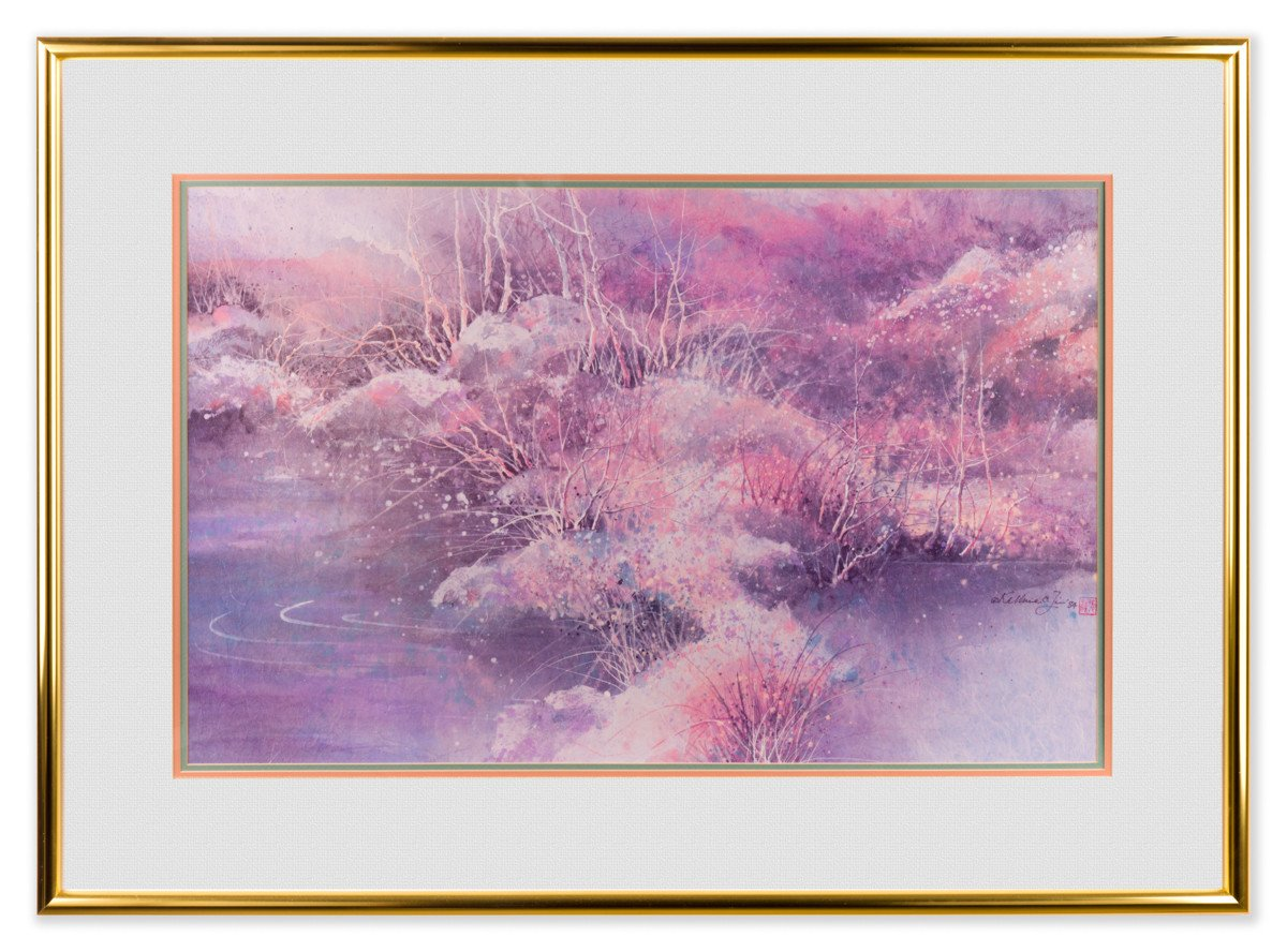 Untitled Lithograph- by Katherine Chang Liu - Framed Art