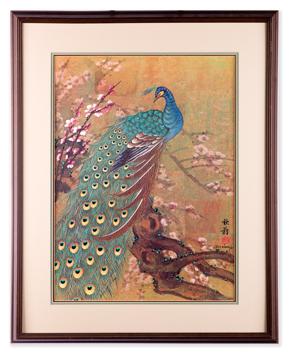 Peacock Lithograph  - 1978 by Chiu Weng - Framed Art
