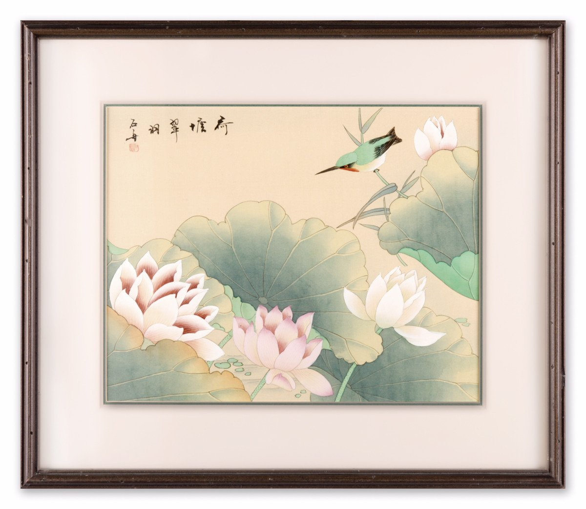 Hummingbirsd & Waterlillies - Fine Art Lithography - Framed Art