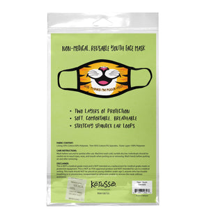 God Thinks I'm Puuur-Fect, Tiger Face Mask, Fits Most Kids Ages 3-10, Breathable, Yellow/White