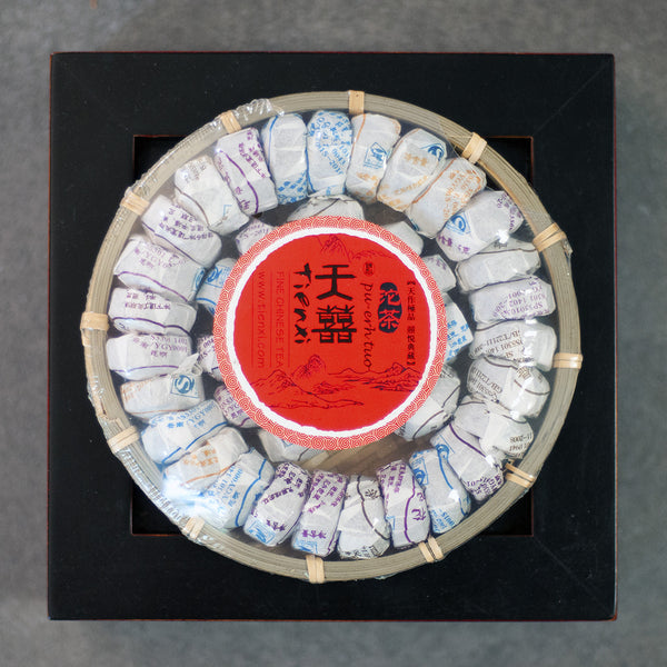 2013 Flavored Mini Tuo Cha (Ripe)  雲南小陀茶