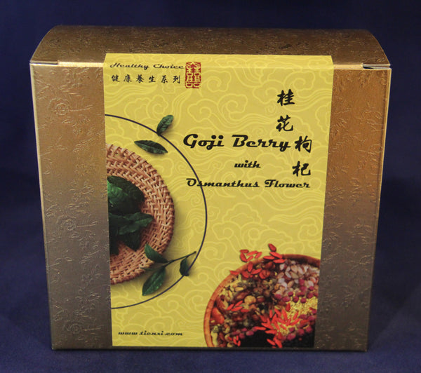 Gogi Berry with Osmanthus Flowers Drink (Caffeine Free) (桂花枸杞)