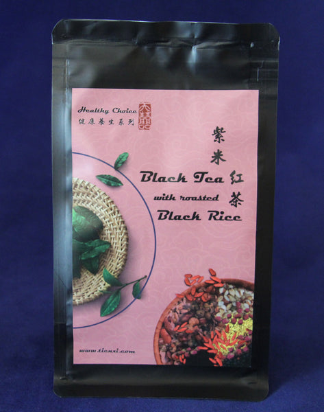 Black Tea with Roasted Black Rice (紫米紅茶)