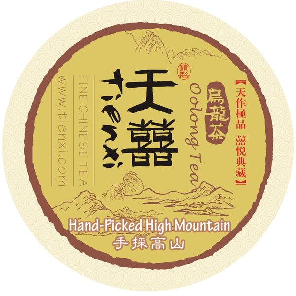 High Mountain Hand-Picked Oolong
