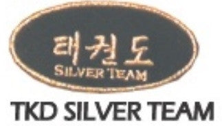 "Taekwondo ""Silver Team"" Patch, Black with Silver - SparringGearSet.com"