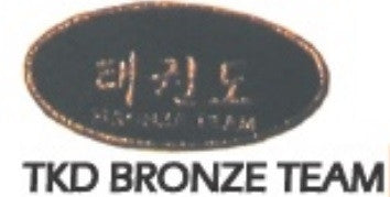 "Taekwondo ""Bronze Team"" Patch, Black with Bronze - SparringGearSet.com"