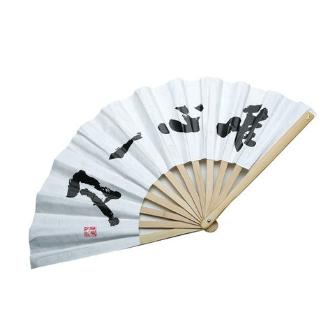 "Bamboo Fan -  Only Sword ""唯心一刀"""