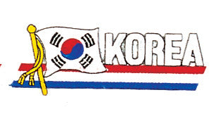 BANNER KOREA//PR PATCH - SparringGearSet.com