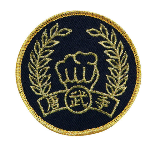 Tang Soo Do Gold Patch - SparringGearSet.com