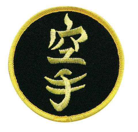 Karate Letter Patch - SparringGearSet.com