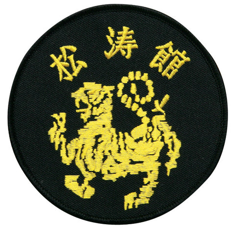Shotokan Karate Patch - SparringGearSet.com