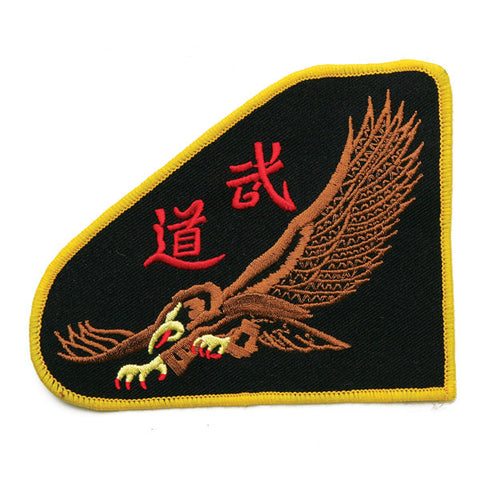 Eagle Budo Patch - SparringGearSet.com