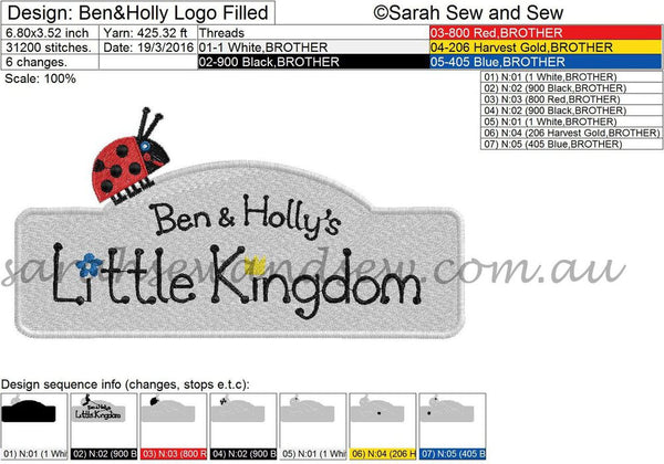 Ben and Holly Logo Embroidery Design - Sarah Sew and Sew