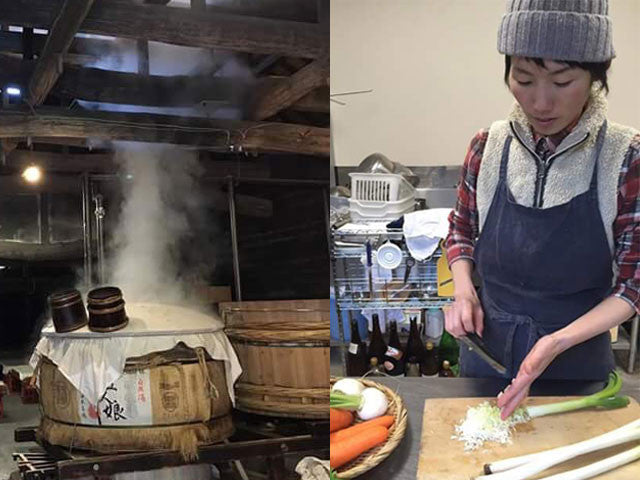 Saké Making Workshop + Fermentation Talk : combine TWO events  (Total $120)