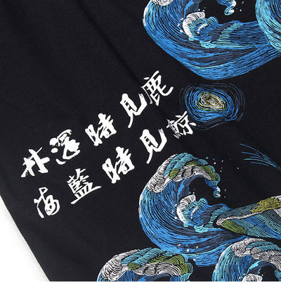 HipHop T-Shirt Men Streetwear Chinese Kanji Wave Print Tshirt Summer Short Sleeve