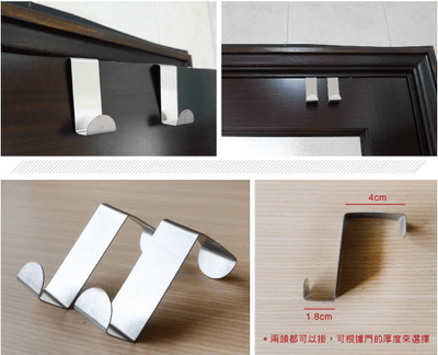 2Pcs Easy Kitchen Hooks