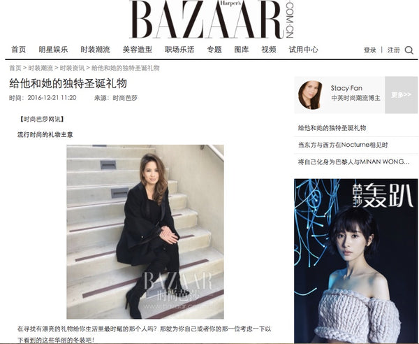 Christmas Gift Ideas with Harper's BAZAAR China | HAUS OF SONG