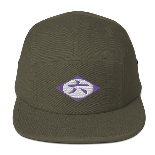 Japanese 6 Five Panel Hat