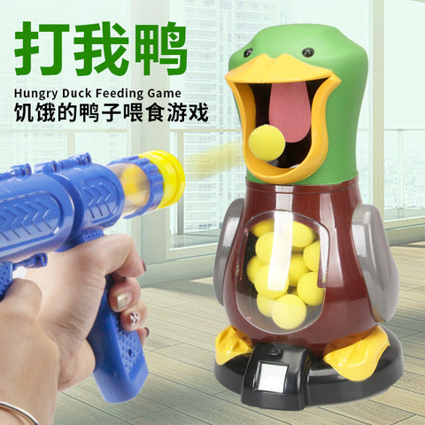 Shooting toy gun_ 我 呀 shooting toy gun soft bullet child 6