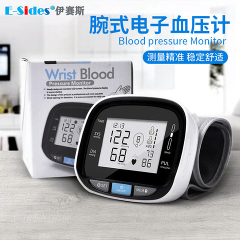 Electronic Blood Pressure Monitor_Rechargeable Wrist Blood