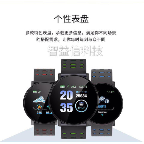 119plus heart rate sphygmomanometer_new smart bracelet
