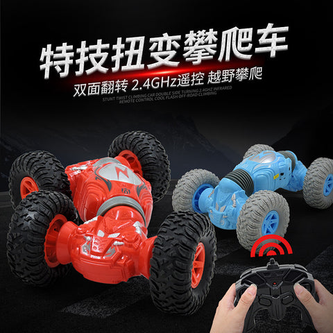 Children's electric toy car_twisting climbing car children's