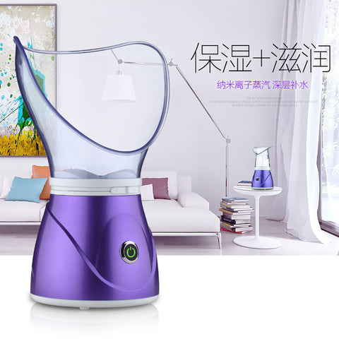 Atomization beauty instrument