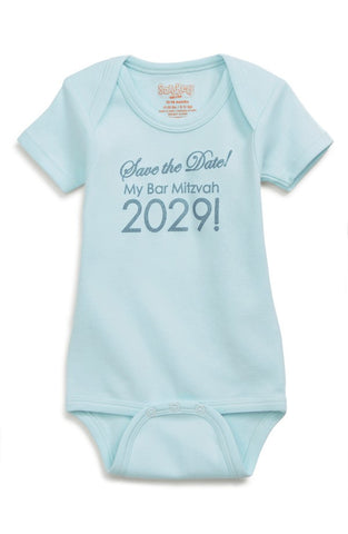 """Save The Date"" Bar Mitzvah 2030 Onesie"