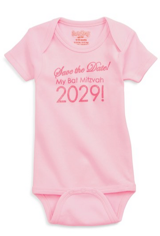 """Save The Date"" Bat Mitzvah Onesie"