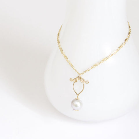 Margaritari - South Sea Pearl, 14k Gold Filled Necklace