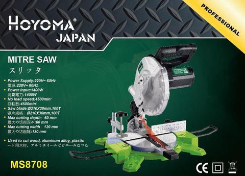 Hoyoma MS8708 Miter Saw 8 Inches