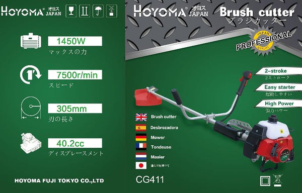 Hoyoma Cg411 Brush Cutter Goldapextools