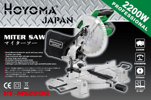 Hoyoma HT-MS2200 Miter Saw - goldapextools